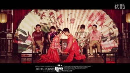 《缘》中式婚礼-禧百年中式婚礼馆