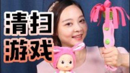 【小伶玩具】 韩国超人气娃娃清扫玩具过家家游戏