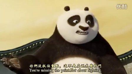 功夫熊猫 盖世五侠的秘密 难得找到个中英字幕!!!