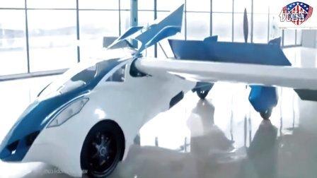 """比谷歌汽车还牛 从飞行车到无人驾驶""""飞车"""""""