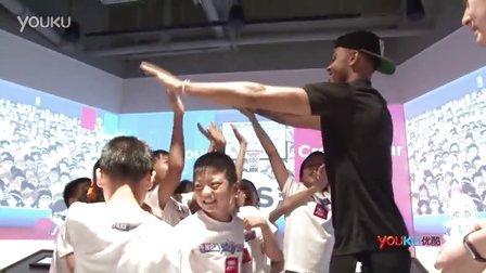 NBA球员以赛亚-托马斯 德安格罗-拉塞尔到访NBA乐园 与中国小球迷共享篮球乐趣