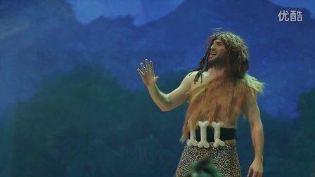大型儿童中英文音乐剧《人猿泰山》上