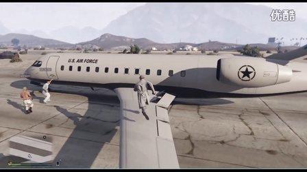 【预言解说】GTA5-番外篇 老白专业解说 机场三少来乡下种地 引发血案 经过军事基地准备抢上战斗机