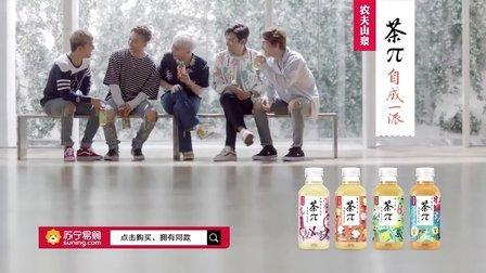 BIGBANG 农夫山泉茶pi广告片 0615