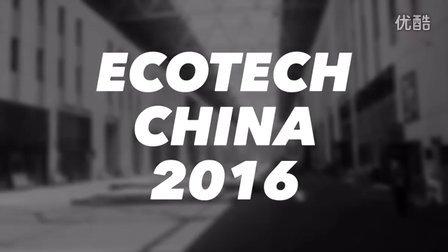 ECOTECH CHINA 上海国际新风展 Day 1 -Kingtac Eco 金鈦环保科技 2016.06.15
