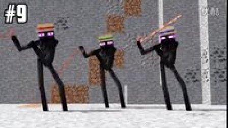 2016年6月十大我的世界Minecraft搞笑动画排名榜 小伙伴们都惊呆了!----------------借籽岷五歌大橙子会咋样