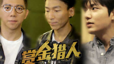 李敏镐献唱《赏金猎人》推广曲 携手羽泉夏日《奔跑》