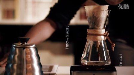 手把手教你冲出史上最昂贵的手冲咖啡!(内含最地道的咖啡豆烘焙及手冲教程)