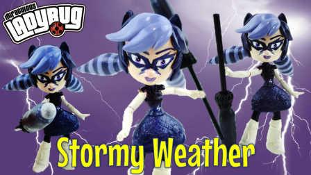 瓢虫雷迪 瓢虫少女 小马宝莉 彩虹小马 小马国女孩 瓢虫女孩 玩具 定制艺术项目 定制娃娃 粘土 玩具 Ladybug Stormy Weather