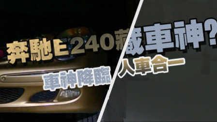 """车神做客暴走汽车 修炼强技""""人车合一"""" 25"""