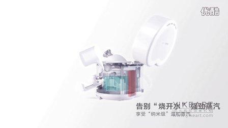 [三维产品动画]ulike蒸脸器