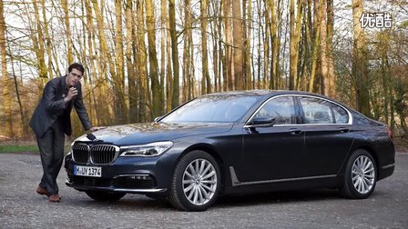 2016 宝马7系  BMW 7-Series FULL REVIEW test driven 740i_高清