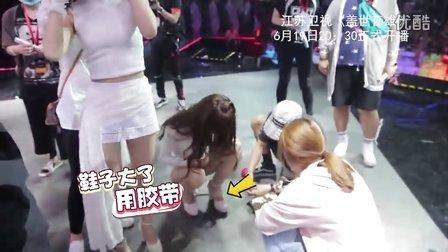 2016616 SNH48 盖世音雄彩排花絮SNH48婚纱大白腿抢镜 青春活力征服韩国欧巴