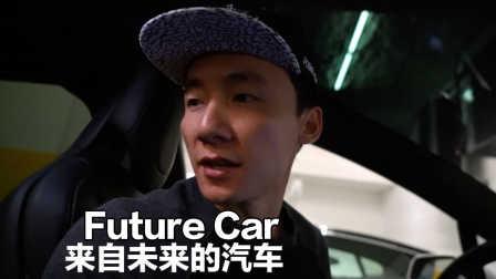 来自未来的汽车!Future Car