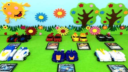【魔力玩具学校】猎车兽魂(灵风龙威虎魄等7款)展示 自动变形玩具车机器人爆裂飞车魔幻车神