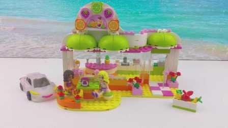 拼插全新LEGO乐高女孩系列积木 心湖果汁吧益智玩具游戏