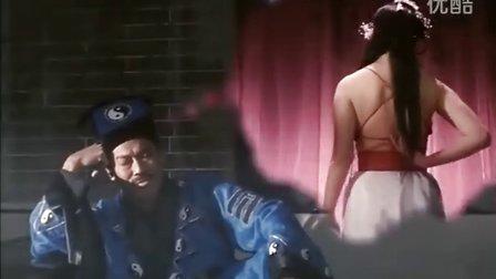 【港台魔幻片】妖魔道之神仙学堂 国语