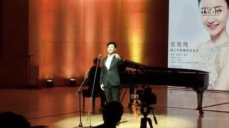 美丽的康定溜溜的城,张云龙演唱,邓垚伴奏