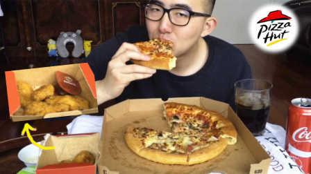 【中国吃播】时食录之大吃货kk必胜客特辑 吃披萨啦!