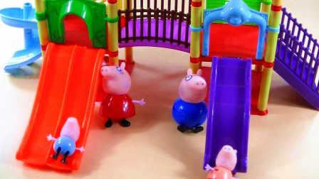 猪爸爸小猪佩奇史努比一起组装游乐园滑滑梯啦!喜羊羊粉红猪小妹 爱探险的朵拉 海绵宝宝 小马宝莉白雪公主 大头儿子 倒霉熊出没 超级飞侠 猪猪侠 面包超人