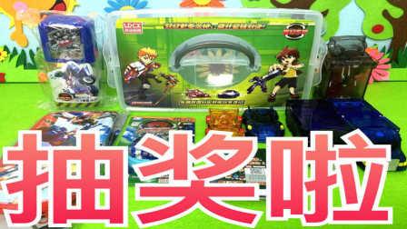 【魔力玩具学校】6月魔幻车神抽奖活动及对决比赛 自动变形玩具车机器人
