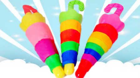 白雪玩具屋 2016 七色彩虹雨伞 七色彩虹雨伞