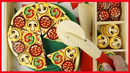 开心时刻与玩具介绍 2016 披萨切切乐披萨切切看