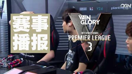 VIPL3 决赛 - Amada vs Hack