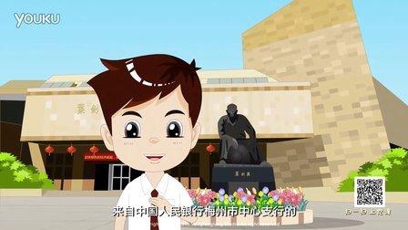 枫岚动漫系列Flash动画:梅州中支《两学一做》理论课