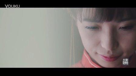 4GridFilms大影四格《Feng&Hum》婚礼预告短片
