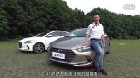 YYP试驾领动 新车评颜宇鹏 简评北京现代领动