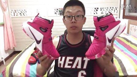 平仔球鞋视频第43期:lebron James soldier 9 战士9乳腺癌