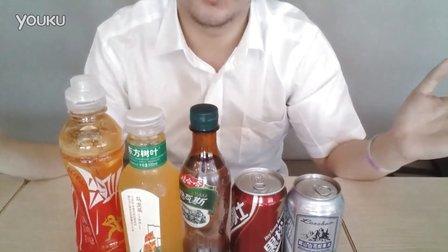 横山君的童年世界分享第23期品尝最难喝的五款饮料初丁模玩RJB仁道刘哥模玩