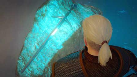 【紫雨carol】《巫师3:血与酒》全剧情解说12【命运之人】