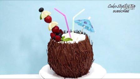 椰子鸡尾酒巧克力生日蛋糕