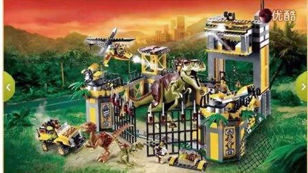乐高侏罗纪公园小游戏之霸王龙觉醒了 亲子玩游戏