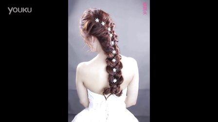 影楼经典新娘发型拖尾式