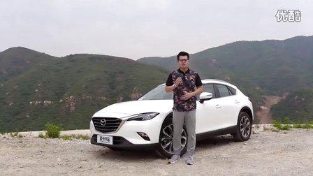 爱卡试车 轿跑SUV颜王一汽马自达CX-4