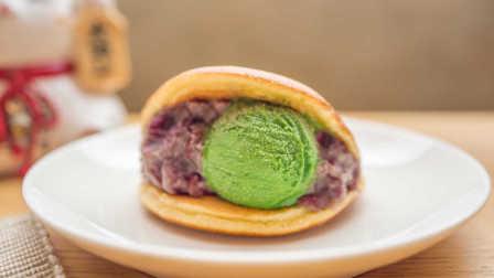 红豆沙抹茶冰淇淋铜锣烧丨绵羊料理