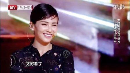 20160618《跨界歌王》第四期-女王刘涛再创收视狂潮