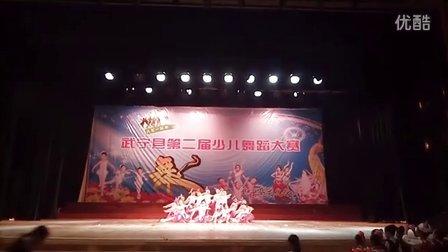舞林舞蹈培训中心《永远的映山红》