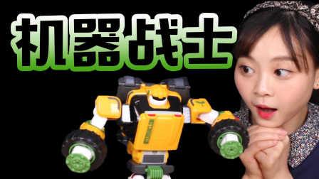 【小伶玩具】 韩国超人气机器战士tobot玩具组装变形亲子游戏