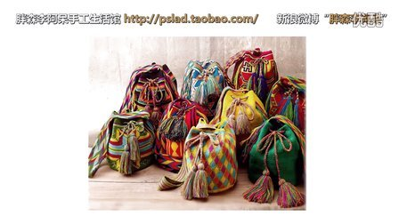 【胖森李阿呆】3#蕾丝线编织wayuu包带的视频教程