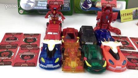 魔幻车神 冷月血魔 变形玩具视频 自动变形玩具车机器人爆裂飞车 猎车兽魂