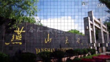 燕山大学材料学院2016年毕业生晚会开场视频