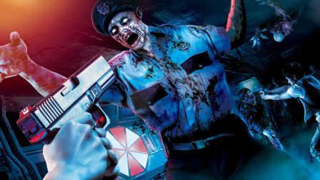 獵奇  第一百一十二集  现实版美国僵尸射击产业