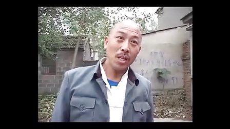 沂蒙小调【苦腊梅】全集