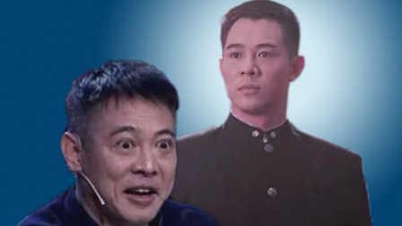 功夫皇帝李连杰:莫拿命换钱