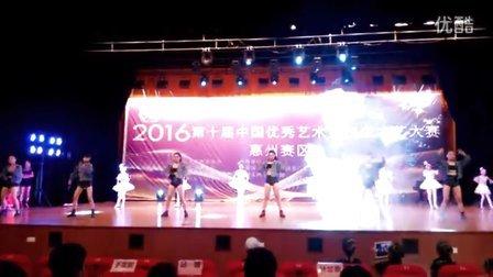 惠州市博罗县罗阳镇瓏依艺术培训中心爵士芭蕾