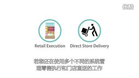 StayinFront 门店直送和零售执行解决方案